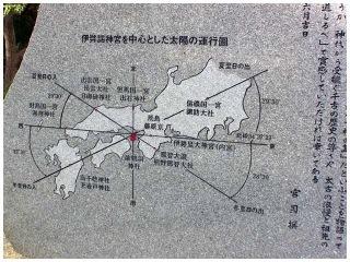 Izanagi01-s.jpg
