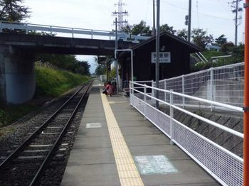 admin-ajax 駅.jpg